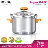 Super Pan Presto Alu Series 7L