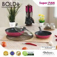 Super Pan Set Black Pink Granite Series - 5pcs