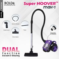 Super Hoover Max One