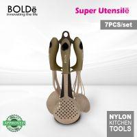 BOLDe Super Utensil Set 7 Pcs Beige Series