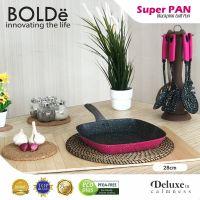 BOLDe Super Grill Pan 28 cm - Black Pink Granite Series