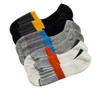 Basic Invisible Sock In  Black/White/Grey